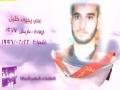 Martyrs of February (HD)   شهداء شهر شباط الجزء 16 - Arabic