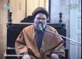[Takreem e Shuhada] Maujooda Haalaat Mein Amal-e-Saleh Az Nazar-e-Quran-al-Kareem - Ustad Syed Jawad Naqavi - Urdu