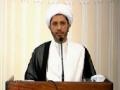[22 February 2013] حديث الجمعة لسماحة الشيخ علي سلمان - Arabic