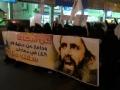 مسيرة الغضب للأعراض | ضرب النساء جريمة - Arabic