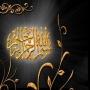 26 Islamic Economy by Hujjatul islam Mohammed Khalfan - Call of Islam Radio - English