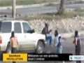 [24 Feb 2013] Bahraini protester run over by pro-regime militia - English