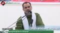 [2nd Anniversary] انتفاضہ بحرین  Tarana Brother Ali Deep Rizvi - 14 Feb 2013 - Urdu