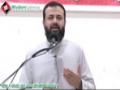 [2nd Anniversary] انتفاضہ بحرین  Brother Naqi Hashmi - 14 Feb 2013 - Urdu