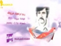 Martyrs of February (HD)   شهداء شهر شباط الجزء 19 - Arabic