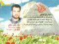 Martyr Nizar Ali Saleh (HD)   من وصية الشهيد نزار علي صالح - Arabic