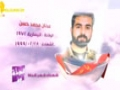 Martyrs of February (HD)   شهداء شهر شباط الجزء 25 - Arabic