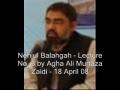 [Audio] - NahajulBalaghah - Lecture No. 3 - Ali Murtaza Zaidi - Urdu
