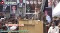 Speech Agha Murtaza Poya - Minhajul Quran - Chehelum Shuhadae Quetta Alamdar Road Blast - 17 Feb 2013 - Quetta - Urdu