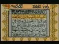 Quran Juzz 09 - Recitation & Text in Arabic & Urdu