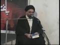 [01] Ummato ke urooj aur zawaal me mukhtalif tabaqaat ka kirdaar-1 -  Ustad Syed Jawad Naqavi - Urdu