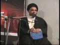 [02] Ummato ke urooj aur zawaal me mukhtalif tabaqaat ka kirdaar-1 - Ustad Syed Jawad Naqavi - Urdu