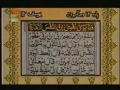 Quran Juzz 13 - Recitation & Text in Arabic & Urdu