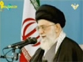 Imam Khamenei speech - Uprising of Tabriz |  ذكرى انتفاضة أهالي تبريز - Arabic