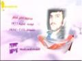 Martyrs of February (HD)   شهداء شهر شباط الجزء 24 - Arabic