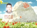 Martyr Rabee Ali Rmayti (HD)   من وصية الشهيد ربيع علي رميتي - Arabic
