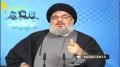 [16 Feb 2013] Sayyed Nasrollah | فصل الخطاب - الرهان على الله والمقاوم - Arabic