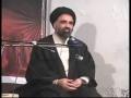 [04] Ummato ke urooj aur zawaal me mukhtalif tabaqaat ka kirdaar-1 -  Ustad Syed Jawad Naqavi - Urdu
