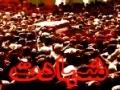 شہید اور شہادت Shaheed AUR Shahadat - Documentary - Urdu