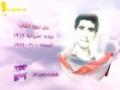 Martyrs of March (HD)   شهداء شهر آذار الجزء 2 - Arabic