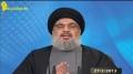 [27 Feb 2013] Sayyed Nasrollah | فصل الخطاب - ما تحسبوا غلط - Arabic