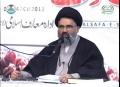فَلسفہِ شہادت و تکریمِ شہداء Anniv. of Dr. Mohammad Ali Naqvi - Ustad Syed Jawad Naqavi - Urdu