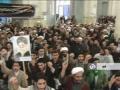 تجمع علیه کشتار شیعیان پاکستان Protest Against Shia Killing in Pakistan - Farsi