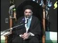 [04] Ummato ke uroojo zawwal me Mukhtalif Tabaqaat ka Kirdaar-2 - Ustad Syed Jawad Naqavi - Urdu