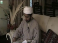 [Lecture-4] Idaratanzeel -tafseer e sura aal e imran - H.I Iftikhar Ahmed Ghadeeri - Urdu