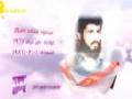 Martyrs of March (HD)   شهداء شهر آذار الجزء 9 - Arabic