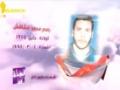 Martyrs of March (HD)   شهداء شهر آذار الجزء 3 - Arabic