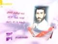 Martyrs of March (HD)   شهداء شهر آذار الجزء 7 - Arabic