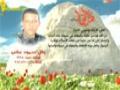 Martyr Wael Anani (HD)   من وصية الشهيد وائل محمود عناني - Arabic