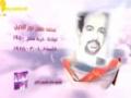 Martyrs of March (HD) | شهداء شهر آذار الجزء 11 - Arabic