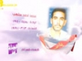 Martyrs of March (HD) | شهداء شهر آذار الجزء 8 - Arabic