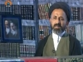 [10 Mar 2013] Marjeeat aur Ijtehad - مرجعیت اور اجتہاد - Urdu