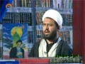 [11 Mar 2013] Marjeeat aur Ijtehad - مرجعیت اور اجتہاد - Urdu