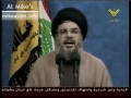 Syed Hasan Nasrallah - Press Conference 08May2008-Part 6 - Arabic