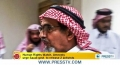 [13 Mar 2013] World must address Al Saud repression - English