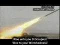Hayhat Minna Zilla -Woe unto the Wretched - Arabic Sub English