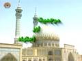 [13 Mar 2013] Marjeeat aur Ijtehad - مرجعیت اور اجتہاد - Urdu