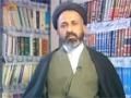 [14 Mar 2013] Marjeeat aur Ijtehad - مرجعیت اور اجتہاد - Urdu