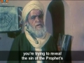 [02] Serial: The Night Sun سریال خورشید شب - Farsi sub English