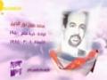 Martyrs of March (HD) | شهداء شهر آذار الجزء 12 - Arabic