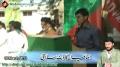 [18th Barsi Dr. muhammad Ali Naqvi] Tilawate Quran - Scout Salaami - Arabic
