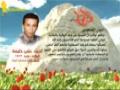 Martyr Ahmad Ali Khalifa (HD) | من وصية الشهيد احمد علي خليفة - Arabic