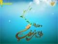 By: Mahmoud Shahine 2013 (HD)   وقفت أرشف - للمنشد محمود شاهين - Arabic