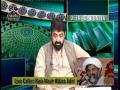 Interview with Allama Raja Nasir Abbas on the martyrdom of Shaheed Sibte Jaffer - Urdu