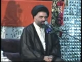 [01] Ummat Ke Uroojo Zawal me Mukhtalif Tabaqat ka Kirdar-4 - Ustad Syed Jawad Naqavi - Urdu