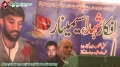 [18th] برسی شھید ڈاکٹر محمد علی نقوی - Speech By Amjad Kazmi - 10 March 2013 - Lahore - Urdu